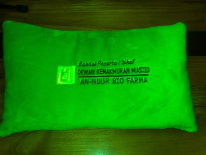 Bantal untuk peserta i'tikaf