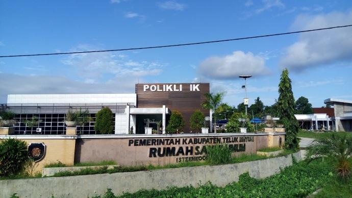 RSU Bintuni, Khasnya ialah Bangunan UGD di Belakang Poliklinik, Tidak Seperti RS Kebanyakan